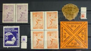 YUGOSLAVIA - SEVERAL LABELS - POSTER STAMPS - CINDERELLAS! serbia croatia J3
