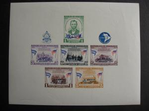 HONDURAS Sc C300a MNH overprinted souvenir sheet, check it out!