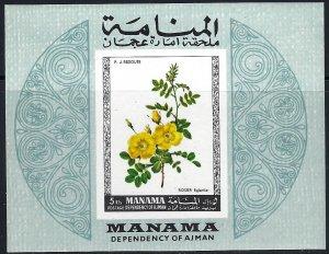 MAMAMA Mi BK34  MNH SS CV $5.25  BIN $2.75 FLOWER