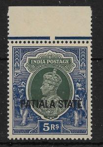 INDIA-PATIALA SG94 1937 5r GREEN & BLUE MNH