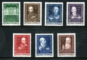 AUSTRIA B245-51 MH SCV $42.75 BIN $17.50