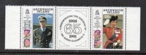 Ascension Sc 506a 1991 Royal Birthdays stamp pair mint NH