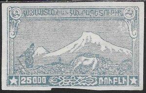 Armenia 293 Used - National Symbols - Mount Ararat and Plowman - Imperf