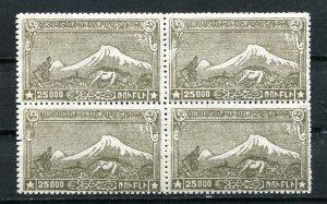 Armenia 1921 25000r brown olive key stamp Block of 4 MNH Sc 294 7640
