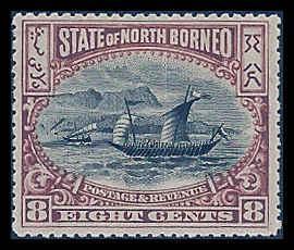 North Borneo 85 Mint F-VF H