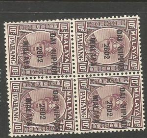 Malaya Jap Oc Pahang SG J242 Block of 4 MNH (10cxu)