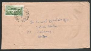 BHUTAN 1969 cover ex Shembong..............................................61175