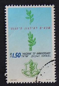 Israel, №13-(40-1R)