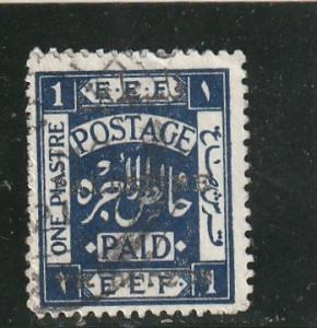 Palestine  Scott#  1  Used  (1918)