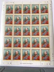Barbuda Edward V11 1901-1910  mint never hinged  stamps sheet ref R23571