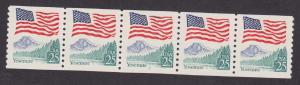 US #2280 Yosemite Flag F-VF MNH PNC5 #7 (Block tag)
