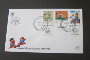 Israel 1984 Sc 893-95 FDC