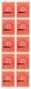 (I.B) India Revenue : Rajasthan Duty 20np (inverted overprint)