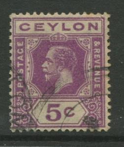 Ceylon #229  Used  1921  Single 5c Stamp