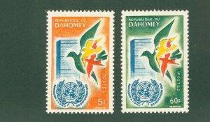 DAHOMEY 150-51 MNH BIN$ 1.55