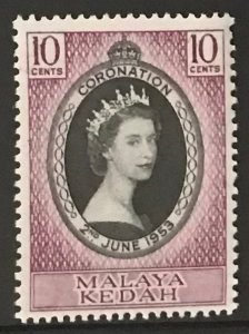 Malaya - Kedah #82 MNH CV$2.25 QEII Coronation