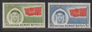 KUWAIT Scott # 153-4 MH - Sheik Abdullah With Flag