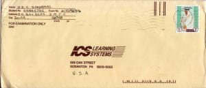 Qatar 2R Sheik Khalifa 1997 Doha Airmail to Scranton, Penn.  LEGAL SIZE