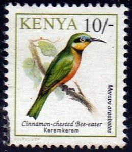 Kenya #604 Cinnamon-chested Bee Eater Bird, 1993. Used