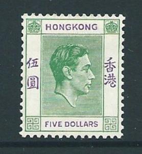 HONG KONG SG160ab 1947 $5 CHALK-SURFACED PAPER MTD MINT
