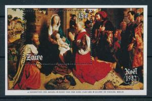 [98459] Zaire 1982 Christmas Weihnachten Noël Painting Hugo vd Goes Sheet MNH