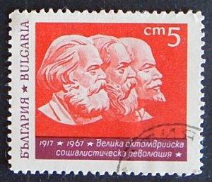 Bulgaria, (2214-Т)