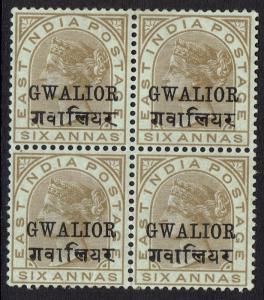 GWALIOR 1885 QV 6A BLOCK HINDI OVERPRINT 13 -14 MM LONG