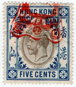 (I.B) Hong Kong Revenue : Stamp Duty 5c