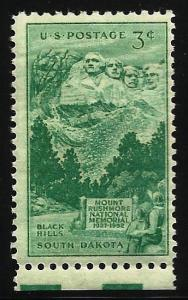 United States 1952 Scott# 1011 MNH