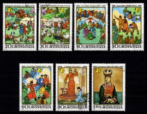 Mongolia 1981 International Decade for Women Set [Used]