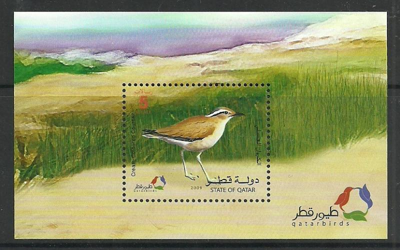 Qatar = 2009 Birds MS   Birds -