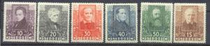 Austria B93-98 MH Poets SCV87