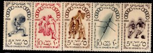 EGYPT Scott 509a MNH** 1960 Sports set