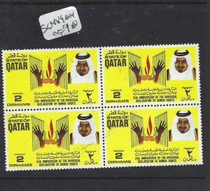 QATAR  (P2506BB) UN HR      SG 489   BL OF 4  MNH