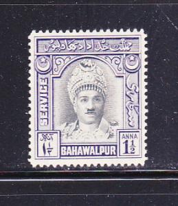 Bahawalpur O15 MH Muhammad Khan Abbasi V