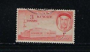 KUWAIT #172 1961 3 DINARS (MOSQUE AND SHEIK) - USED