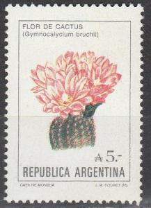 Argentina #1526 MNH  (S1561)