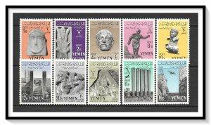 Yemen #113-120, C20-C21 Ancient Sculptures MNH