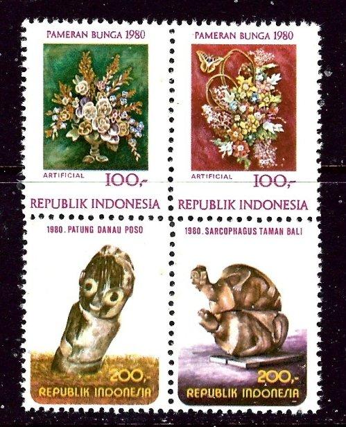 Indonesia 1080a-d MNH 1980 block of 4    (ap4230)