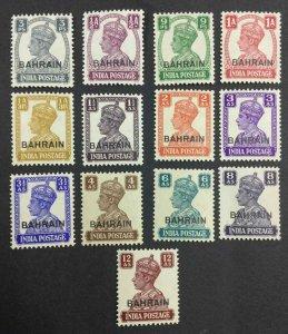 MOMEN: BAHRAIN SG #38-50 1942-5 MINT OG NH £150++ LOT #63531