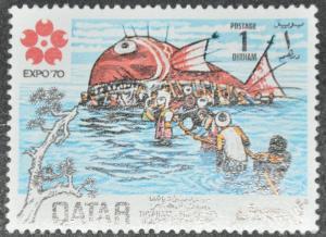 DYNAMITE Stamps: Qatar Scott #220 – MNH