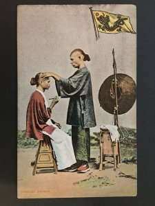 china imperial post card, very rare,list#26