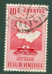 Venezuela 549 USED BIN $0.50