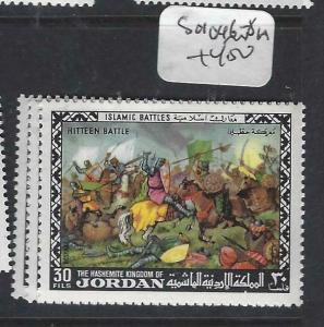 JORDAN  (PP1304B)  SG 1046-8        MNH