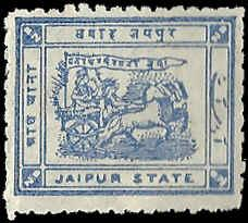 Jaipur - 17 - Unused - No Gum - SCV-2.25