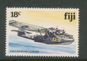 Fiji   SG  625     MUH