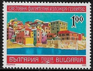 Bulgaria #3702 MNH Stamp - Genoa '92 Expo
