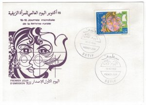 Algeria 1999 FDC Stamps Scott 1168 Rural Women's Day Agriculture Flowers Pigeon