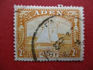 SG10 Aden 1937 2 Rupee Yellow Used Spacefiller Tear to Top Left Corner