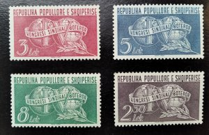 Collection, Republic of Albania (1)